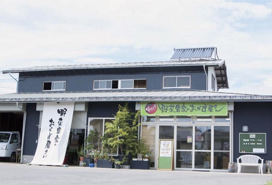 なべくらファーム 鍋倉康治(山形市)