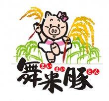 〜舞米豚活用〜第8回「自慢のアイデア料理フェスタ」参加者募集..:画像