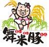 〜舞米豚活用〜第9回「自慢のアイデア料理フェスタ」参加者募集!:写真
