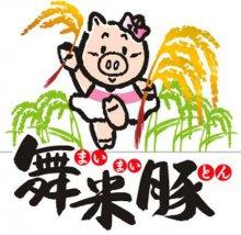 〜舞米豚活用〜第9回「自慢のアイデア料理フェスタ」参加者募集..:画像