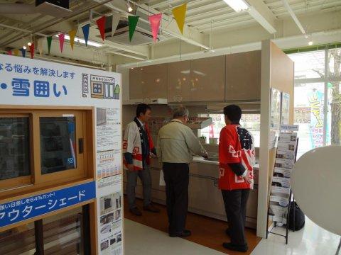【イベント】4月15日・16日春のリフォームまつり開催:画像