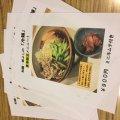 ★味よし「夏メニューの冷麺、完売です!!」:画像