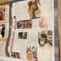 ★味よし「あづま〜るの12月号に載りました!」:画像
