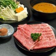 【辛味噌】山形牛スキしゃぶ2,980円:画像