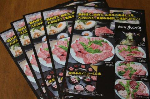 美味しいお肉取り揃えて待っています!:画像