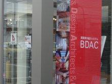 BDAC山形 ワークショップ:画像