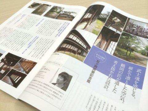 松ヶ丘開墾記念館:画像