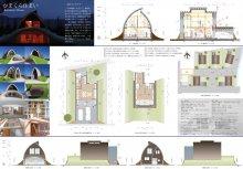 村山の「あんばい・いい家」大賞設計コンペ 大賞受賞!:画像