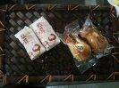 まつたけ最中 【滝沢屋菓子店(高畠町)】:画像