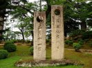 「建国記念の日」碑(松が岬公園内)【米沢市】:画像