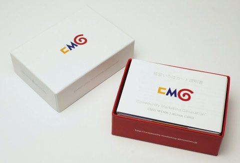 多くの経営書、ビジネス書、、、おいしいところを一箱に。:画像