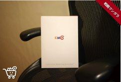 CMG経営いろはボード:画像