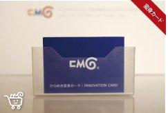 CMGひらめき変身カード:画像