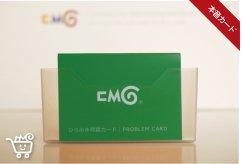 CMGひらめき本音カード:画像