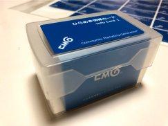 CMGひらめき情報カード:画像
