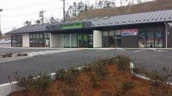 ショッピングプラザ森の風 東松島市:画像
