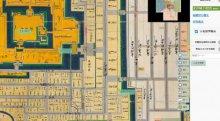 【おうちで楽しむ 城下絵図デジタルマップ 1】:画像