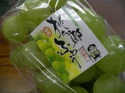 岡山県産《桃太郎ぶどう》岡山を代表するブドウ:画像