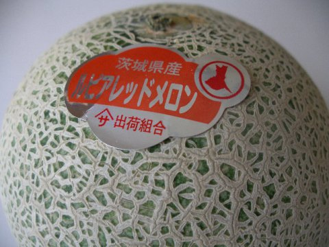 北海道や茨城県などで栽培されています。:画像