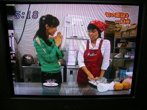 YBC小川アナとツーショット!:画像