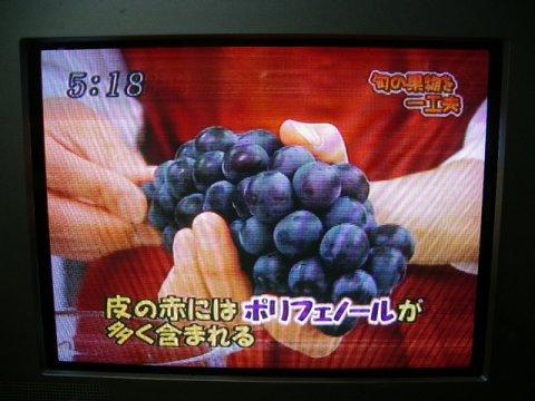 旬の果物を一工夫:画像