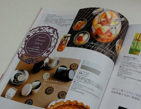 ホームパーティーのデザート特集〜:画像