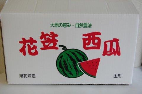 山形県産《尾花沢西瓜》2Lサイズ/2玉入:画像