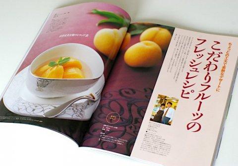 山形産黄金桃のシロップ煮。:画像