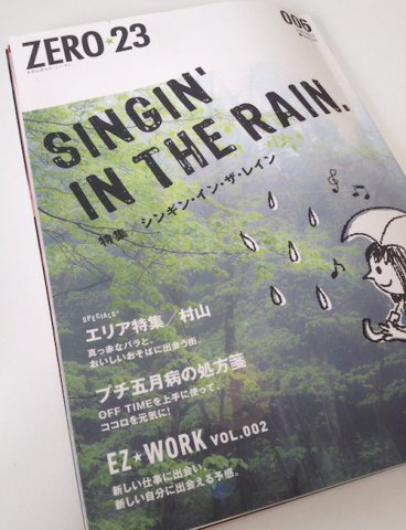 SINGIN' IN THE RAIN:画像