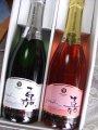 ●スパークリングワイン嘉・ギフトセット●:画像