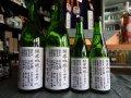 ◆米鶴酒造 元旦仕込み 純米吟醸 三十四号◆:画像