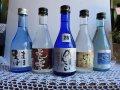◆山形 焼酎セット◆飲み比べを楽しもう!!:画像