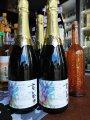 2019【高畠ワイン 新酒スパークリングワイン】:画像
