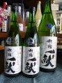 ◆中沖酒造 羽陽一献 純米しぼりたて生原酒◆:画像