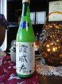◆ 霞城寿 純米 にごり酒 ◆:画像