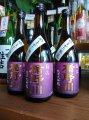 ◆やまがた限定 楯野川 純米大吟醸 雅流◆:画像