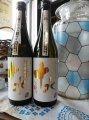 ◆純米大吟醸 十水 (とみず)超限定醸造◆:画像