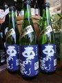 ◆純米吟醸 東の麓 ひやおろし◆山形セレクション:画像