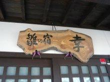 見事です 山口さん家の おひなさま:画像
