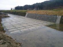 平成26年度(県債)26年災4607号外萩生川河川災害復旧工..:画像