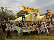 江戸川区民祭り:画像