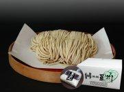 山形県尾花沢 星川のなま麺  「黒うどん」お得用まとめ買い(5食×10袋):画像