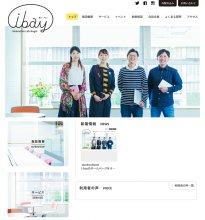 i-bayのホームページをオープンしました:画像