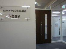 i-bayの内部はこんな感じ!:画像