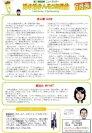 ハモコミ通信2010●9月号 「先入観 その2」●:画像