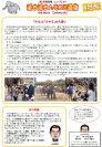 2009☆4月号 「みる」と「さわる」は大違い☆:画像