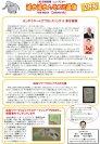 2009☆「12月号 センダイガールズプロレスリング & 東方落語」☆:画像