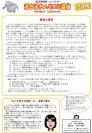 2009☆9・10月号 「筆跡心理学」☆ :画像