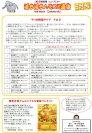 2009☆8月号 9つの性格タイプ その 2☆:画像