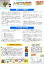 ハモコミ通信2012 10月号:画像